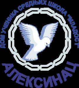 ОГЛАС-КОНКУРС за школску 2019-2020.годину