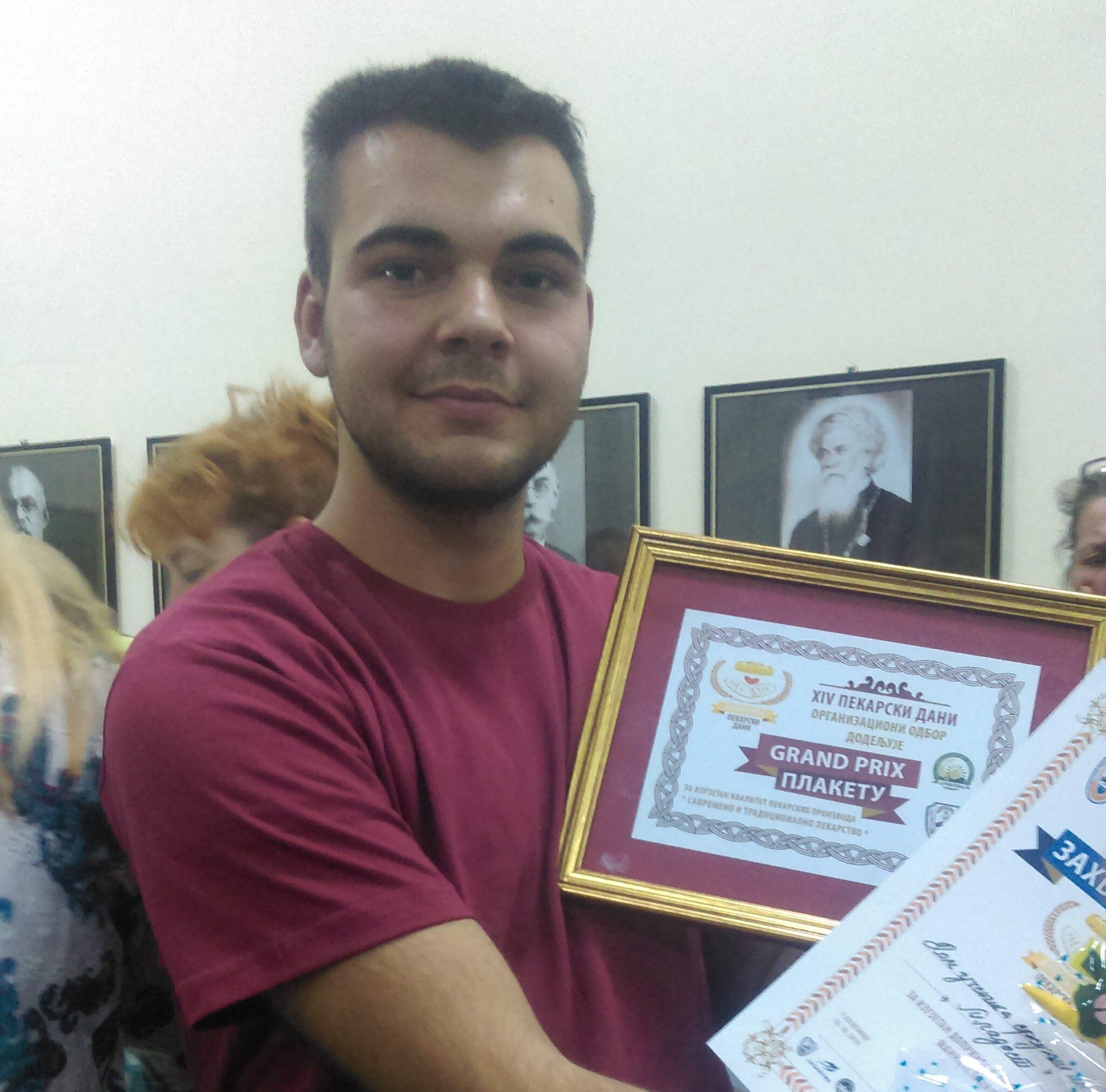 """Први по квалитету на """"Пекарским данима 2019""""!"""